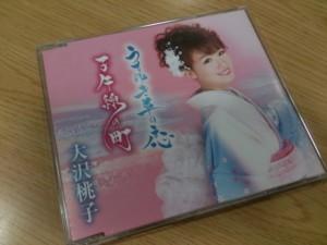 1412大沢桃子さんDSC_0267